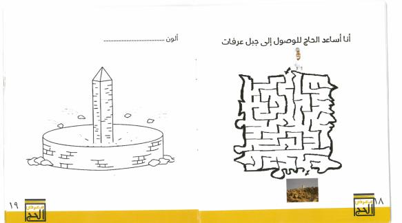 والان پفکی مارپیچ الشيخ حازم أبو اسماعيل:حقيقة (إيران) و (حزب الله) و (الجامعة العربية) و (م المؤتمر الإسلامي) #سوريا MusicMall